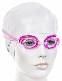 Okulary pływackie Tyr Tracer Junior