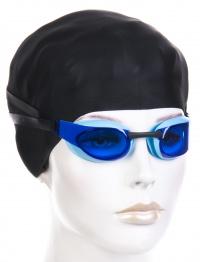 Okulary pływackie Speedo Fastskin3 Elite