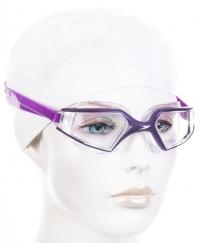 Okulary pływackie Speedo Aquapulse Max 2